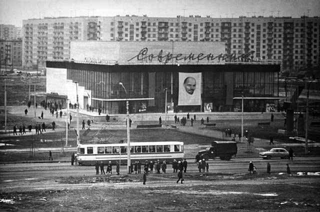 """Проспект Науки, Кинотеатр """"Современник"""" 1970 г"""
