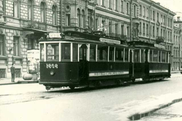 1963, улица Марата