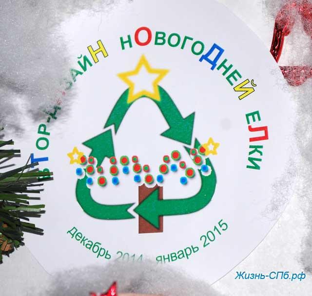 Флор дизайн новогодней елки