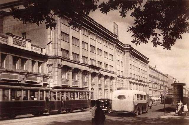 Литейный проспект 1937 г