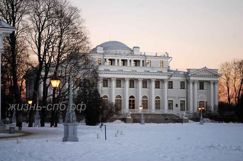 Елагин Дворец в Санкт-Петербурге