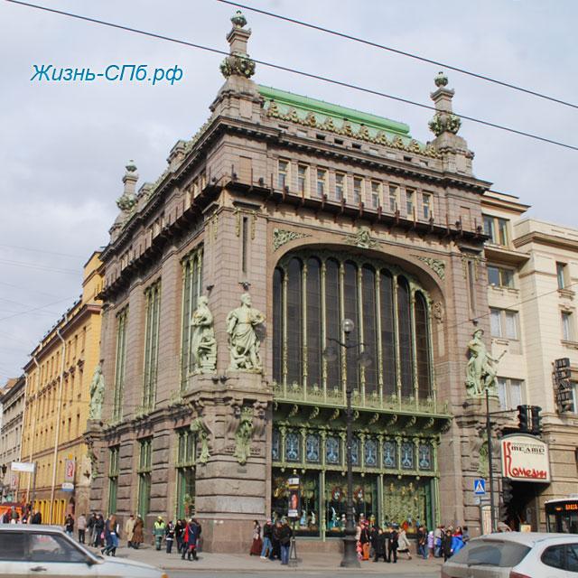 Невский проспект дом 56 - Магазин купцов Елисеевых