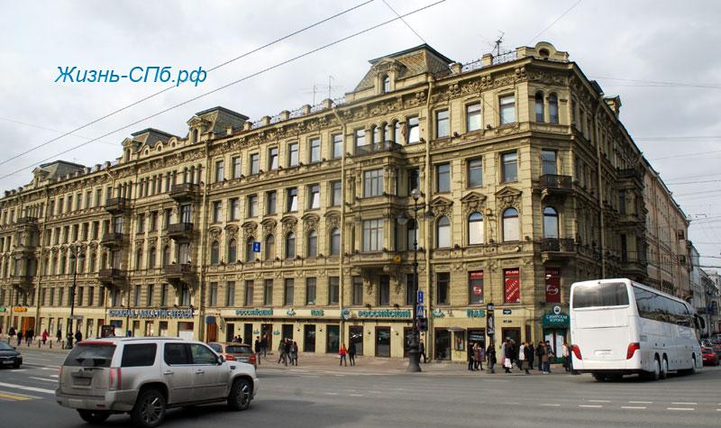 Невский проспект Петербурга дом 66