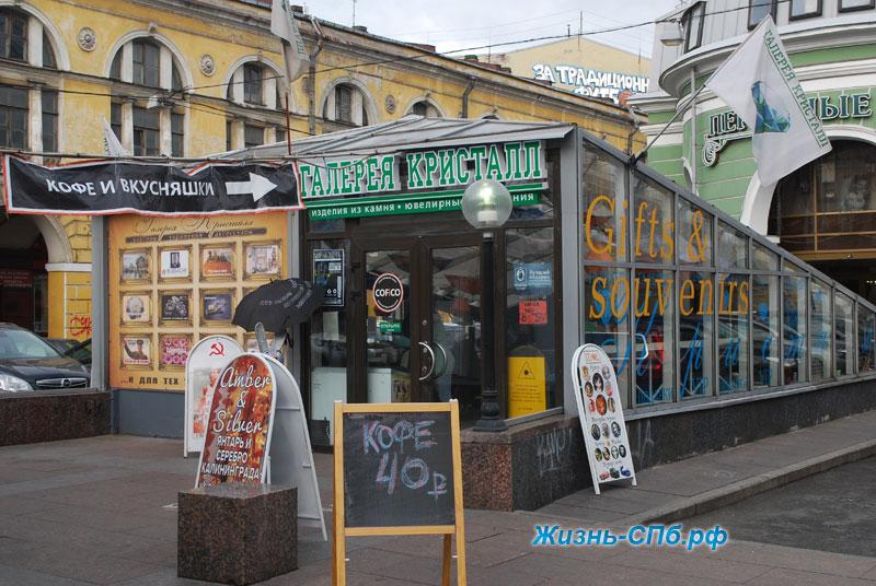 Недорогое кафе в центре Петербурга