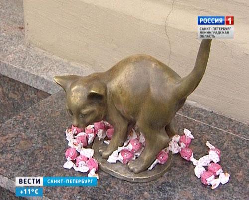 Памятник котенку Фунтику в Петербурге