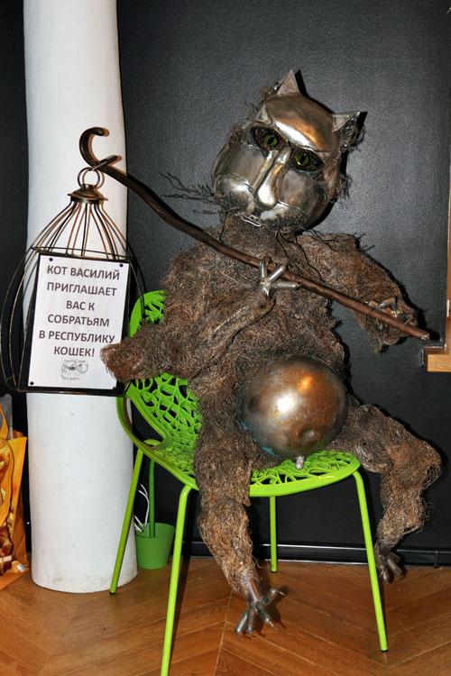 Скульптура кота Васьки