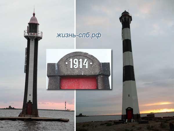 Санкт-Петербургский морской канал, створные маяки