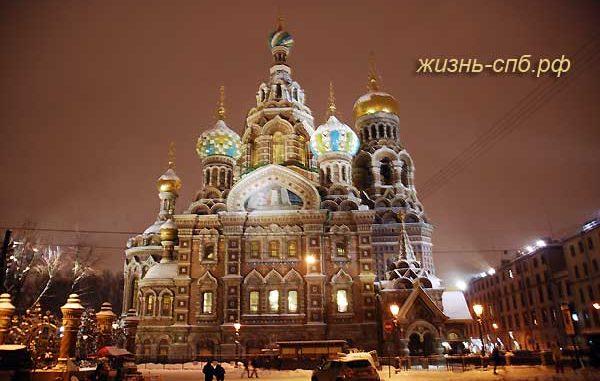 Спас на Крови в Петербурге