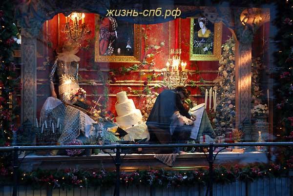 Рождественская витрина