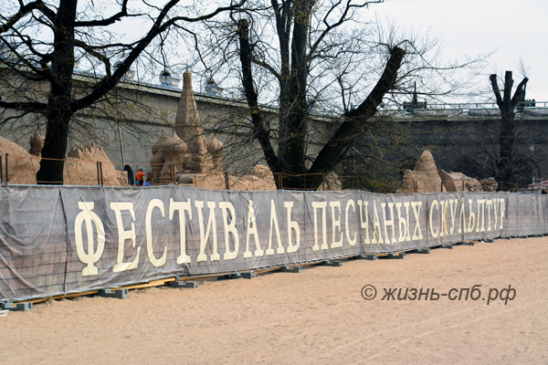 Фестиваль песчаных скульптур в Петербурге 2017