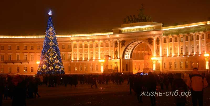 Новый год в Петербурге - Дворцовая площадь