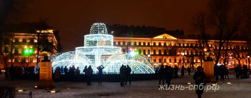 Зимний фонтан в Александровском саму напротив Адмиралтейства