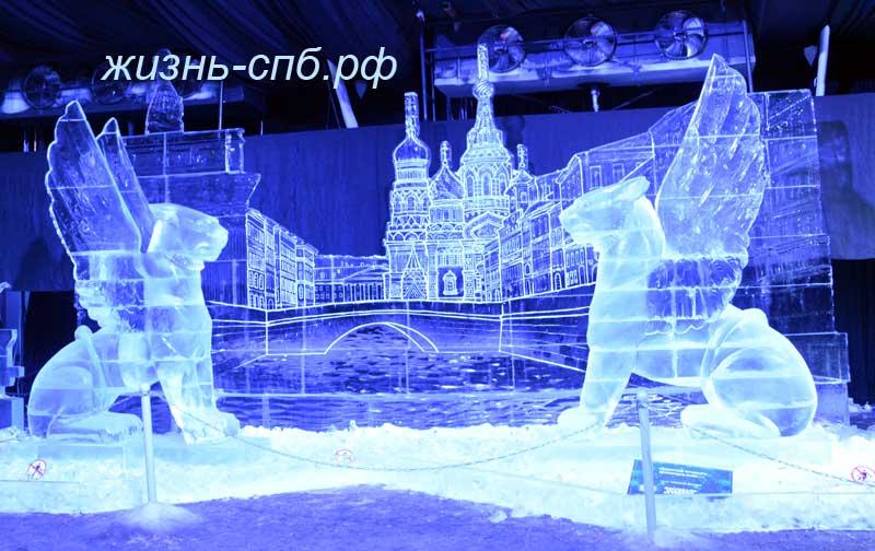 Питерубрг из льда