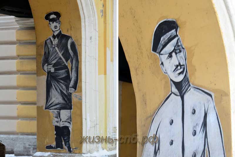 Граффити на Почтамтской улице СПб