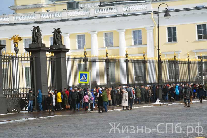 День рождения Русского музея