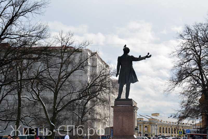 Голубиный Пушкин