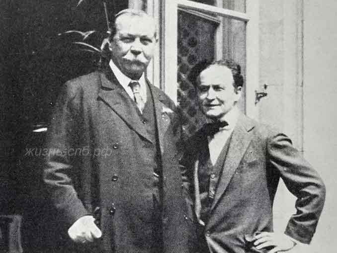Гарри Гудини и Артур Конан Дойл