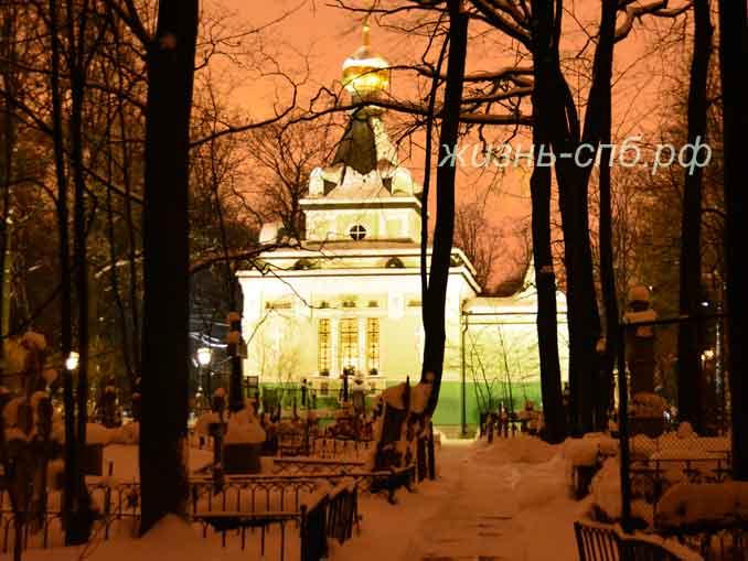 Часовня Ксении блаженной на Смоленском кладбище в Петербурге - зимняя ночь на кладбище