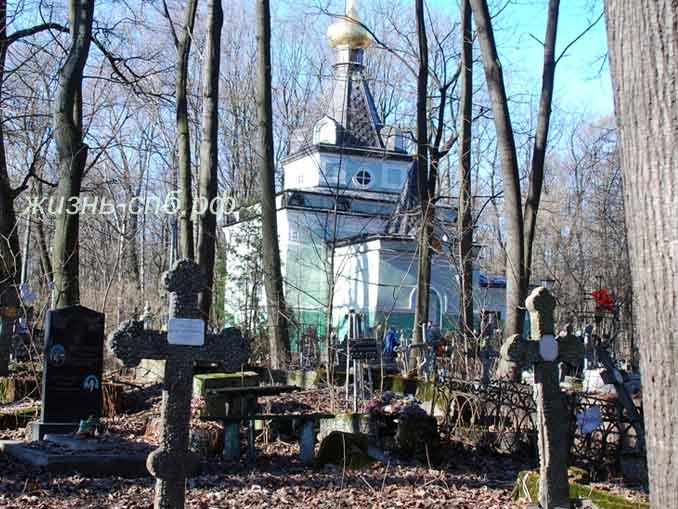 Часовня Ксении Петербургской на Смоленском кладбище на Васильевском острове