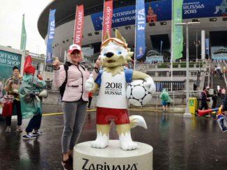 Чемпионат мира по футболу в Петербурге 2018