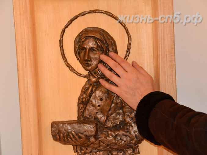 Портрет Ксении петербургской в ее музее