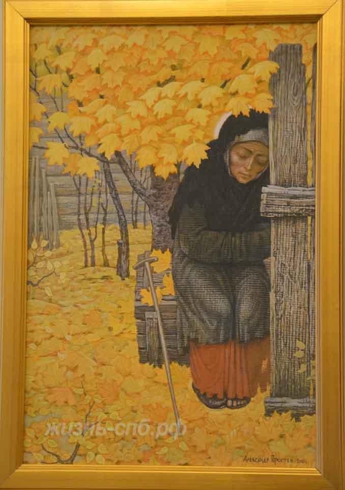Ксения осенью - картины в музее святой Ксении