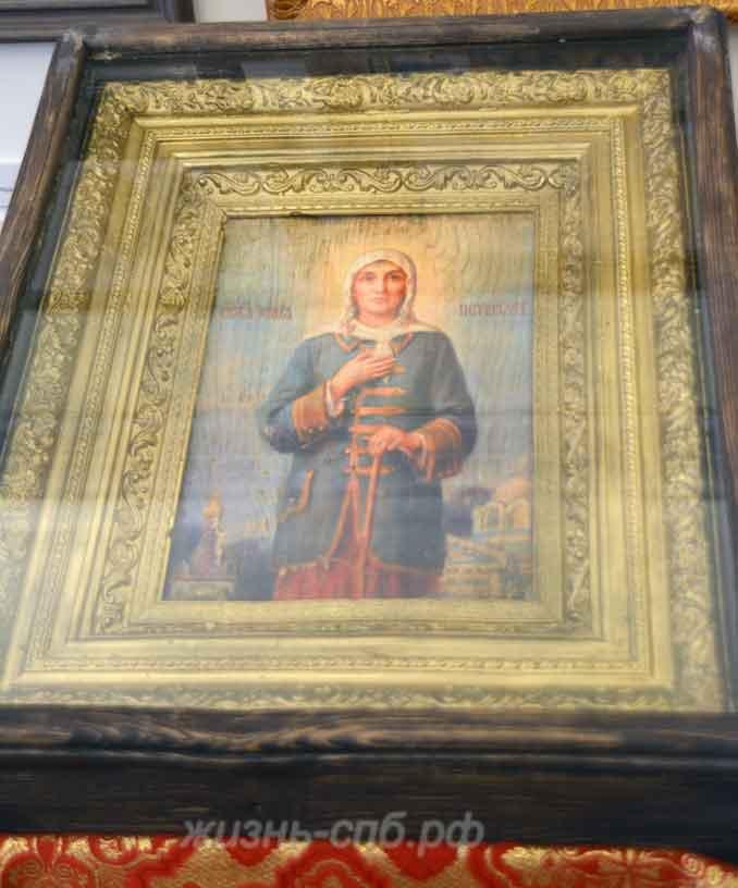 Икона святой Ксении, подаренная музею от европейских паломников