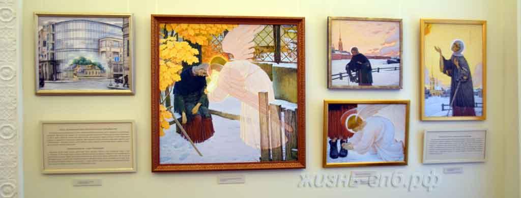 Музей блаженной Ксении Петербургской на улице Камской дом 2
