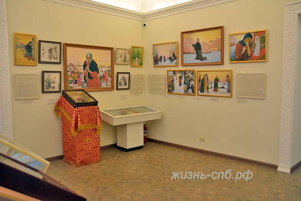 Залы музея святой Ксении