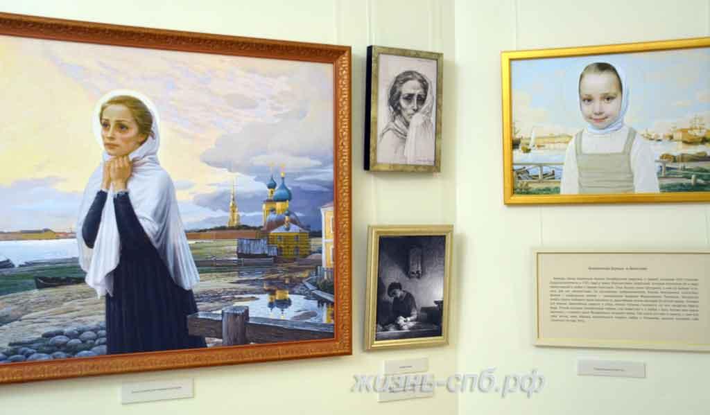 Картины,изображающие святую Ксению Петербургскую. в музее на Камской 2