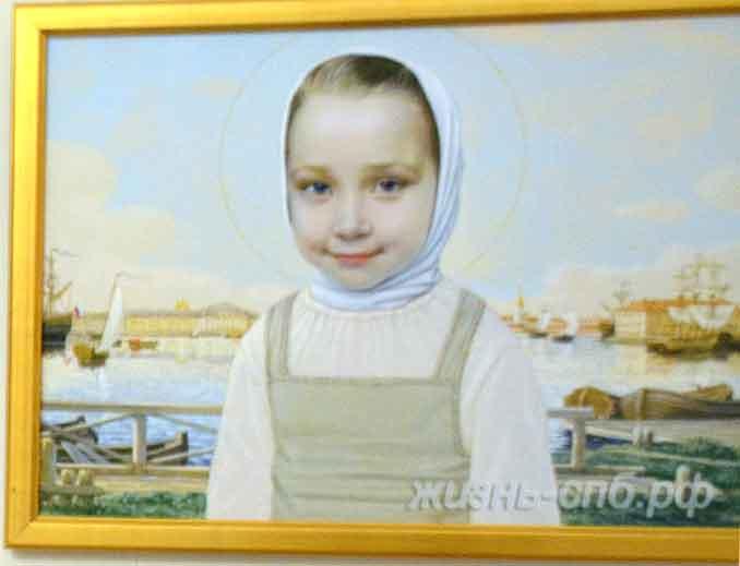 Ксения Петербургская в детстве