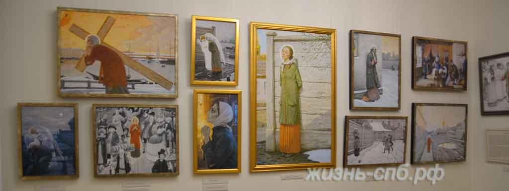 Залы музея с картинами, посвященными Ксении Петербургской