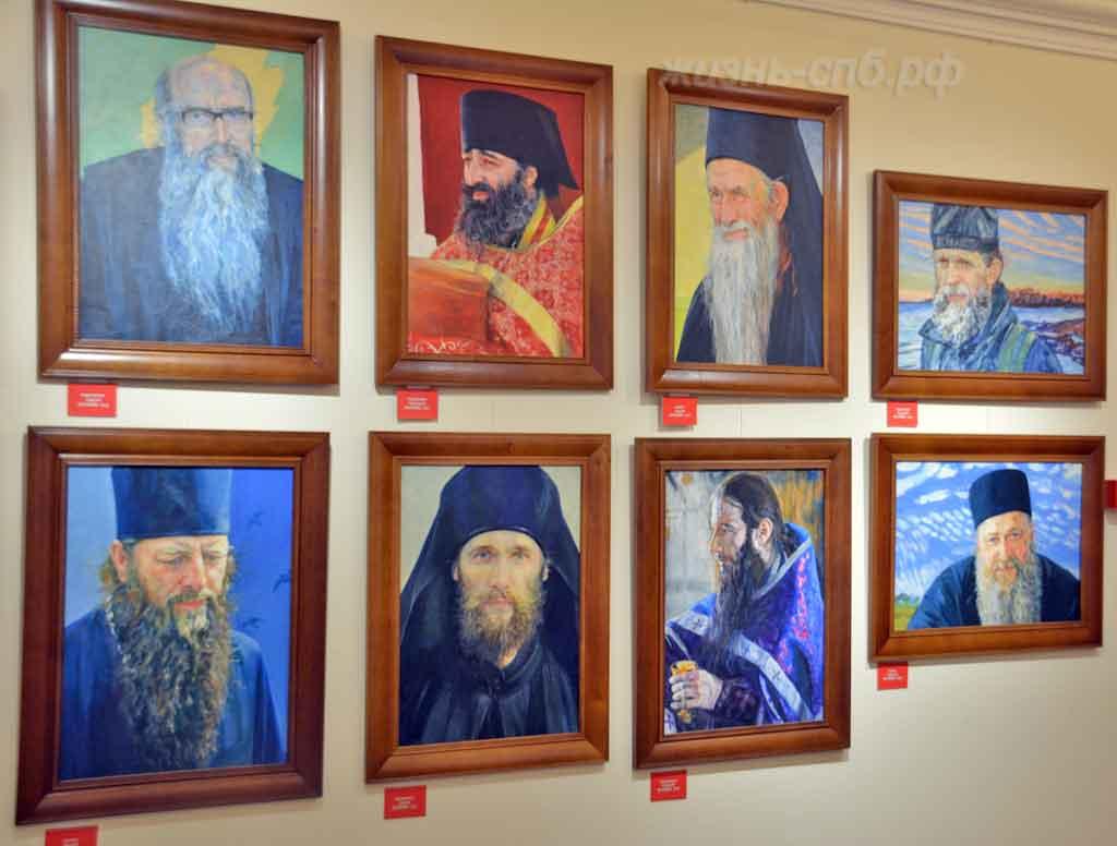 Портреты священнослужителей Русской Православной церкви и монахов