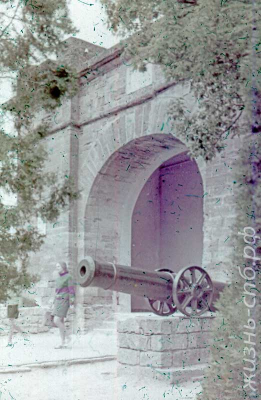 "Анапа. Архитектурный памятник ""Турецкие ворота"""