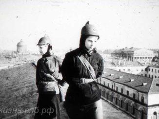 Юные бойцы МПВО. Старый архив диапозитивов города-Героя Ленинграда