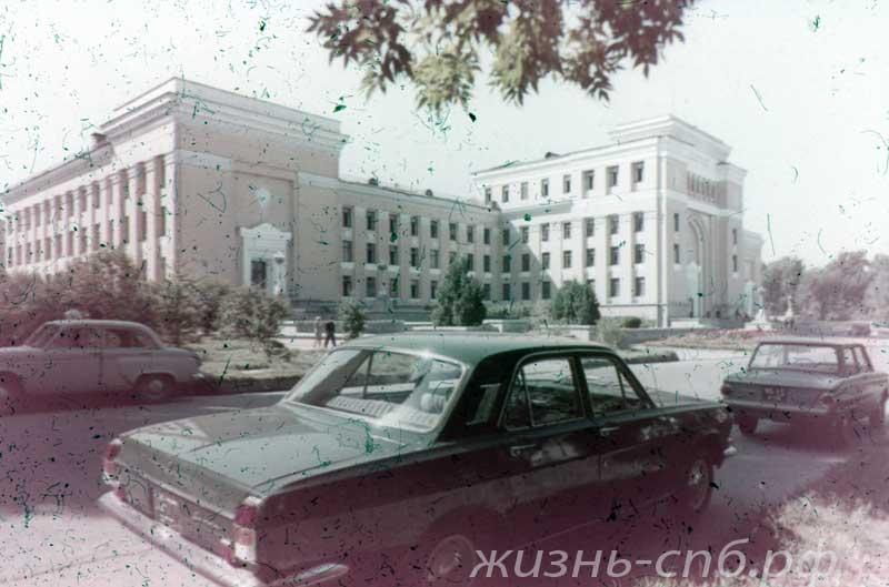Казахская ССР. г. Алма-Ата. Здание Президиума Академии наук. Kazakh SSR.