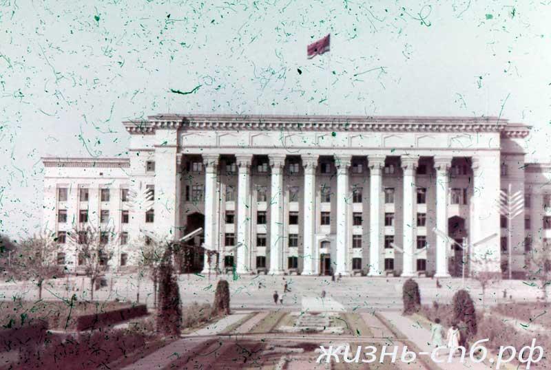 Казахская ССР. Алма-Ата. Дом правительства. на старых диапозитивах