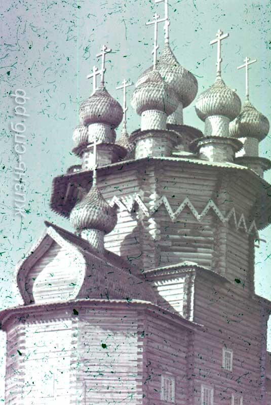 Кижи. Главы Покровской церкви.Старые диапозитивы