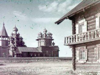 Кижи. Дом Ошевнева ХIХ в. и Преображенская церковь 1714 г