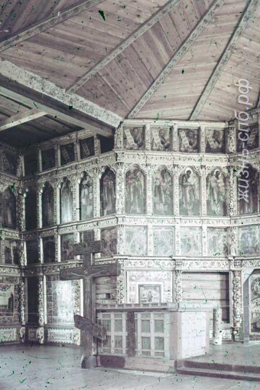 Кижи. Интерьер Преображенской церкви. Иконостас. Старые диапозитивы