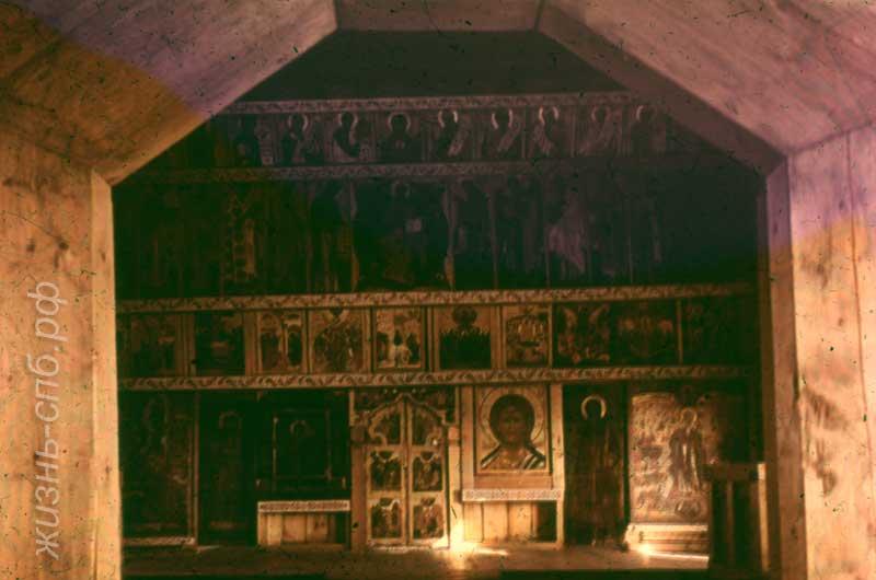 Кижи-интерьер Покровской церкви. Старые диапозитивы