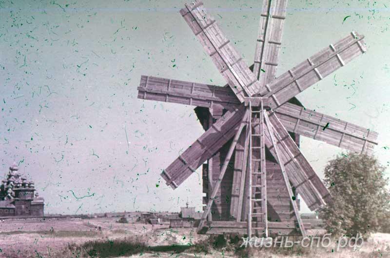 Кижи. Ветряная мельница. Старые диапозитивы