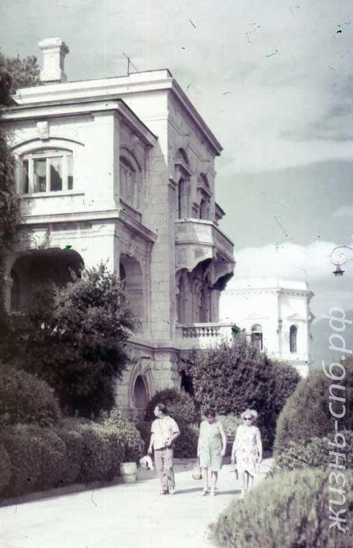 Ливадия. Малый дворец - ныне санаторий, старые снимки