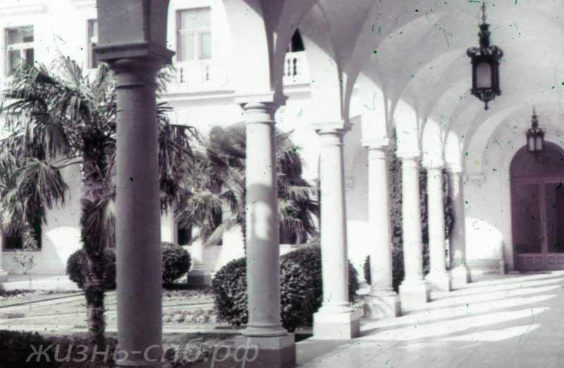 Ливадия. Аркада внутреннего дворика Большого дворца. Курорт СССР