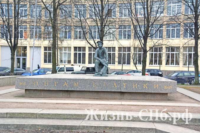 Памятник-Юнгам-Балтики