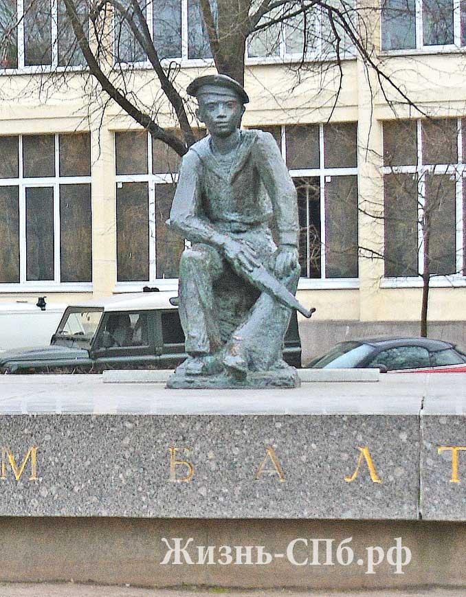 Памятник-Юнгам-Балтики  на проспекте Кима