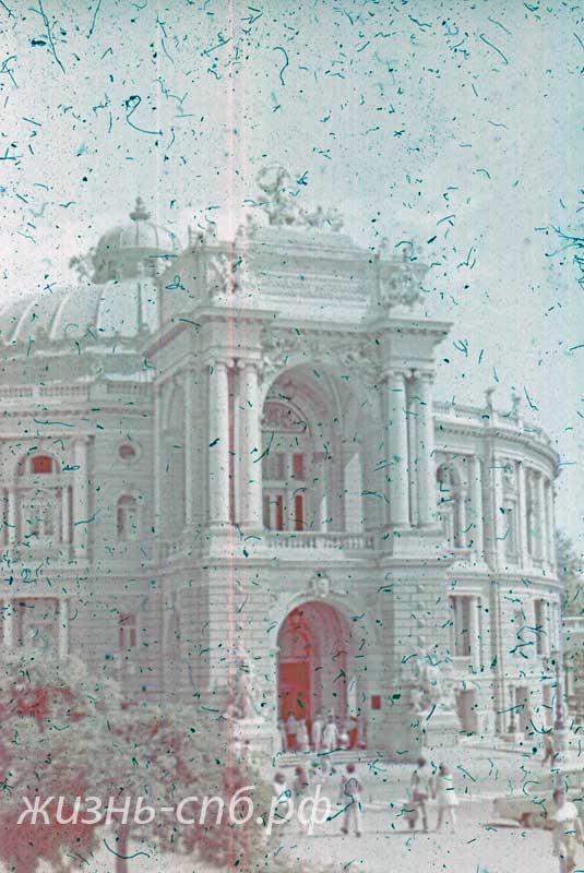 Украина, Одесса. Академический театр оперы и балета. Основан в 1809 г.