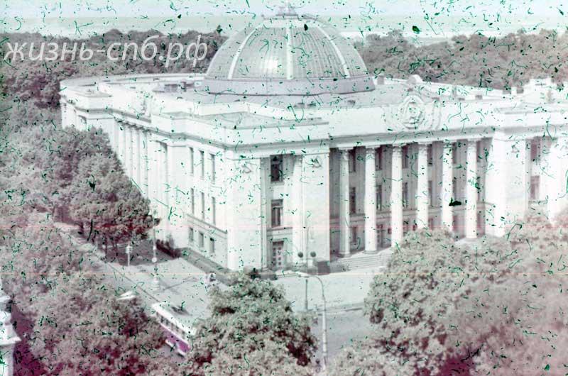 Украинская ССР. Киев. Здание Верховного Совета республики на старых фото