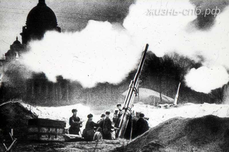 Зенитчики на страже. Ленинград в годы войны