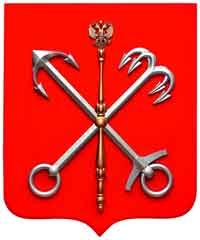 Якорь на гербе Санкт-Петерурга